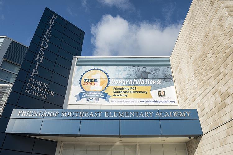 Photo of the school