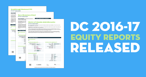 2017 Equity Reports